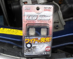 DSC01552.JPG