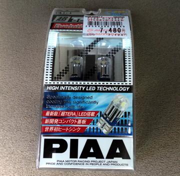 PIAA1.jpg