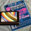 iWork7 Windows操作に困ったら