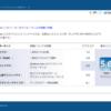 Windows10でエクスペリエンス インデックスの評価をする