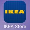 IKEA Storeアプリでログインできないあなたへ