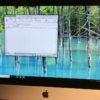 Macからリモートデスクトップでタブレットを快適に使う